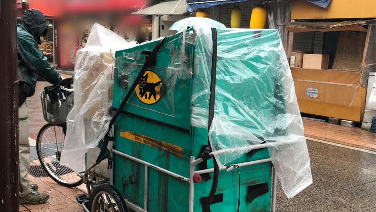 ヤマト社員はモノを運ぶ道具までのツナギです。